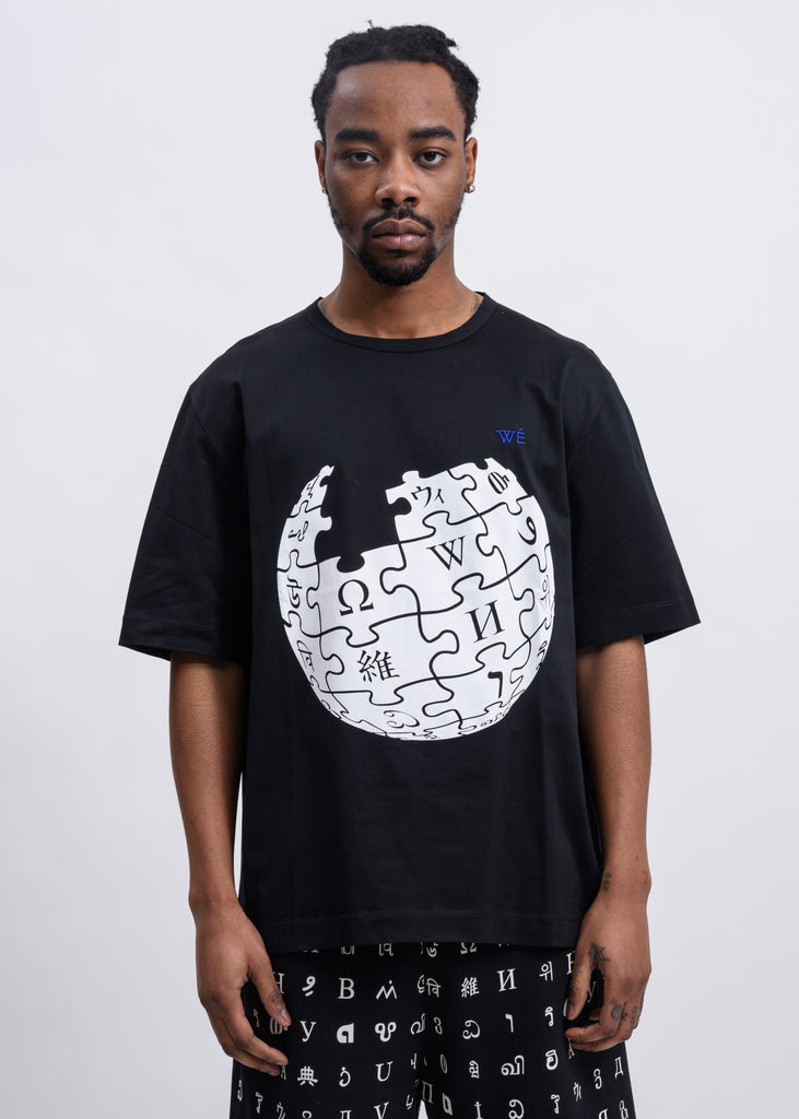 Black Unity Sphere Wikipedia T-Shirt