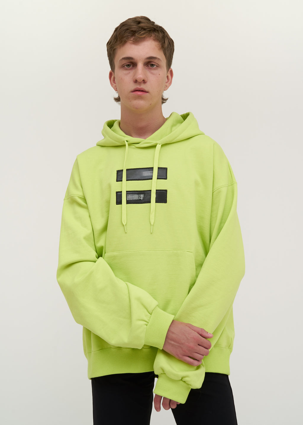 "Light Green ""No Image"" Lenticular Hoodie"