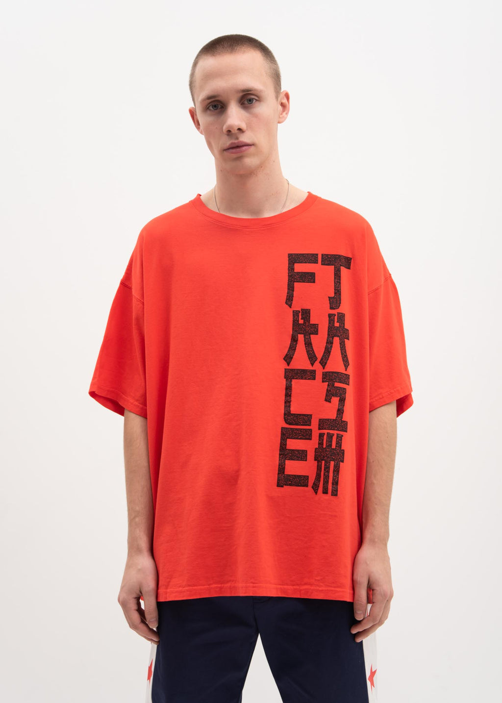 Red Side Logo T-Shirt