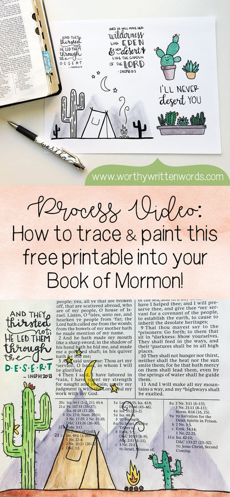 Process Video: How to Use Watercolors in Book of Mormon