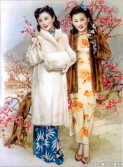 Example of a 1930s Beautiful Girls poster