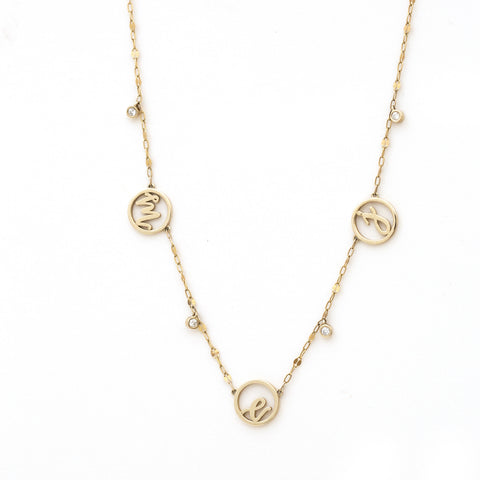 Forever Love Letter disc necklace