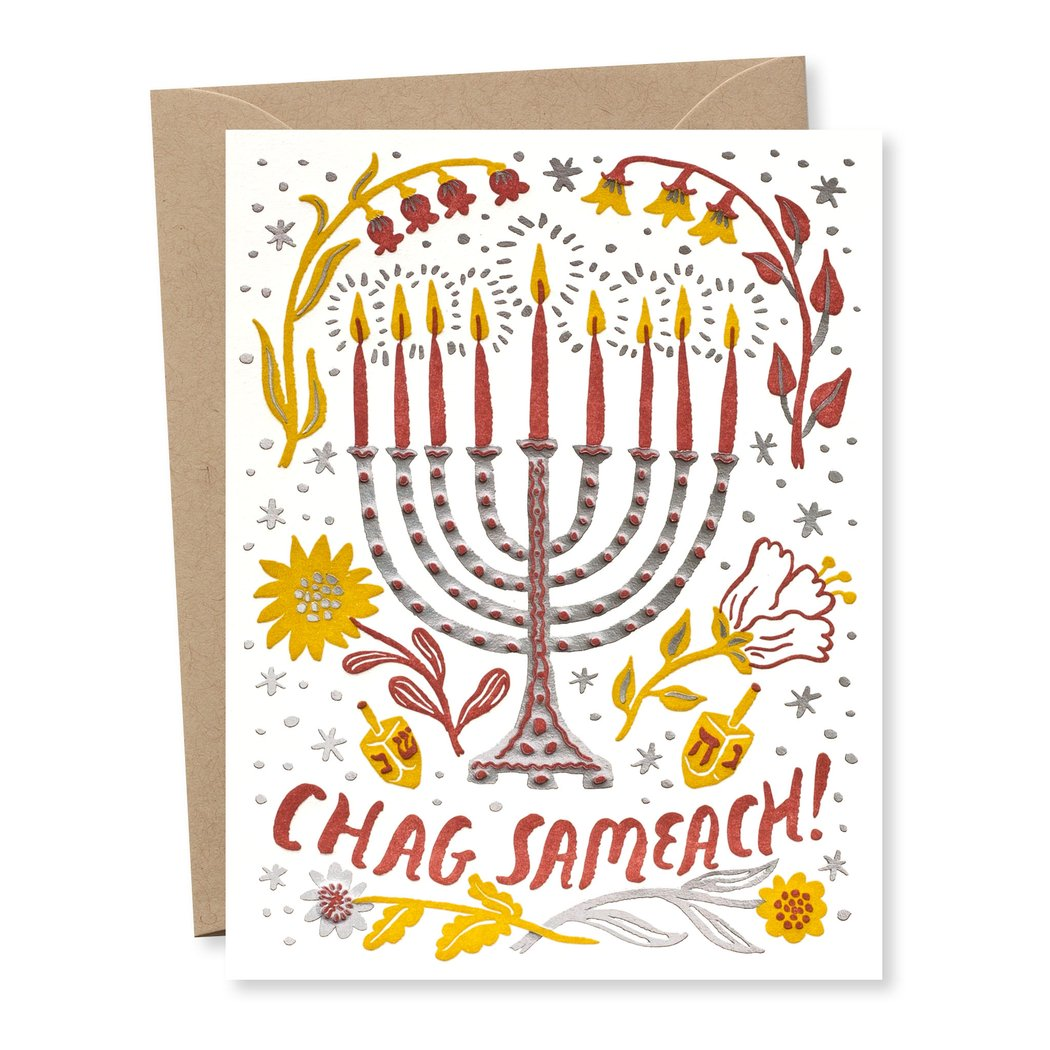 """Chag Sameach"" (Happy Holiday) card"