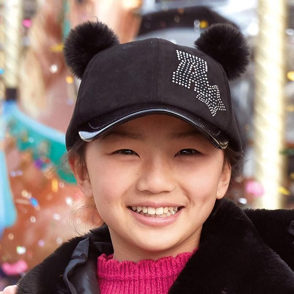 Mayoral Girl AW19 Black Pom Hat 10709 (3923575111778)
