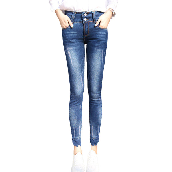 High-waist Pencil Skinny Elastic Jeans
