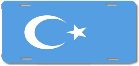 BrownInnovativeMedia East Turkestan World Flag Metal License Plate Car Tag Cover