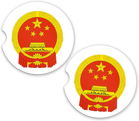 China World Flag Coat Of Arms Sandstone Car Cup Holder Matching Coaster Set