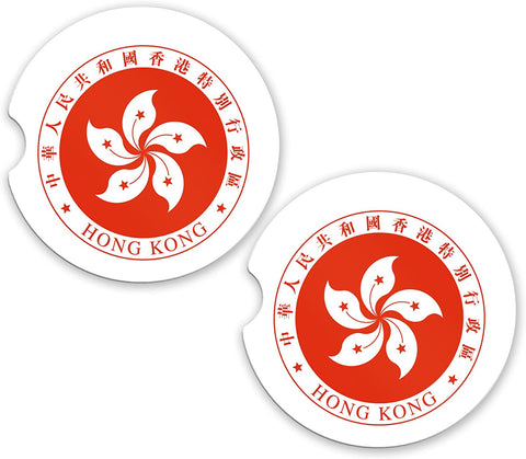 Hong Kong World Flag Coat Of Arms Sandstone Car Cup Holder Matching Coaster Set