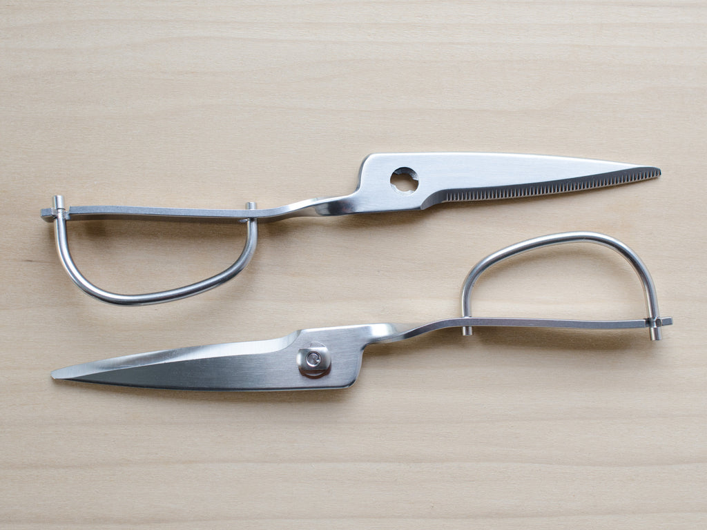 Kitchen Scissors