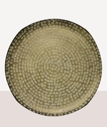 Round Beaten Organic Tray / Verdgris Antiqued
