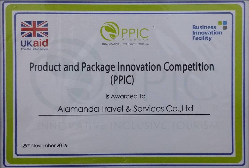 Product and Package Innovation Competition (PPIC) Award From UKaid 2016