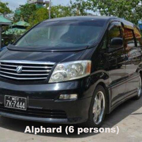Car Rental in Myanmar [all inclusive] - Alamanda Travels, Myanmar