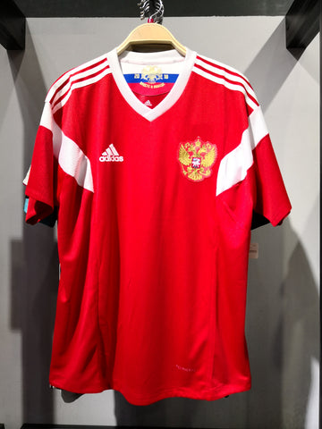 buy popular 638c7 16ea3 Russia Men Home Kit World Cup 2018 Player Issue CLIMACHILL ...