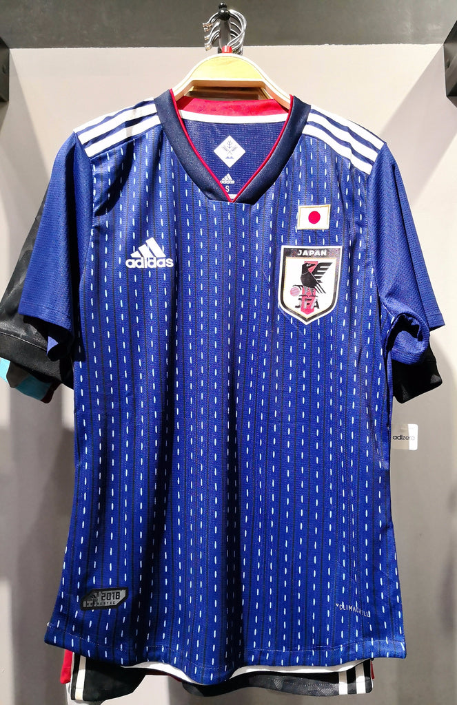 hot sale online b7209 9f33c Japan Men Home Kit World Cup 2018 Player Issue CLIMACHILL ...