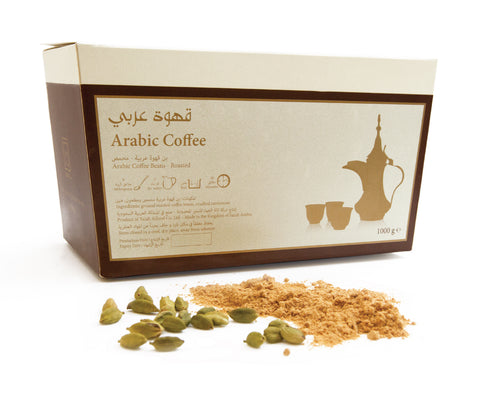 Arabic Coffee mix