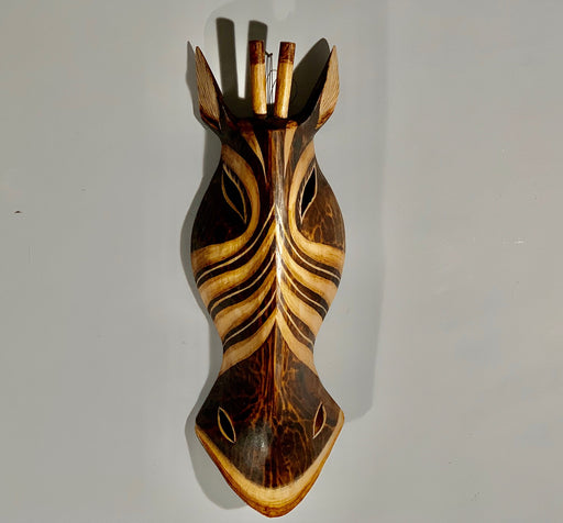 Hand Carved Brown Tan Zebra Tribal Mask - 50cm