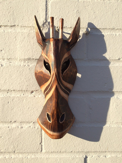 Hand Carved Brown Zebra Tribal Mask - 30cm