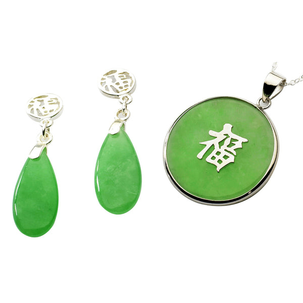 Jade Silver Pendant<BR/> and Earrings Set