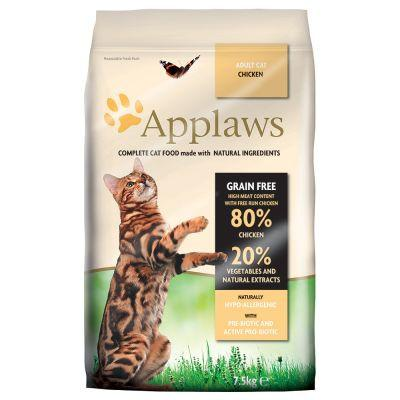 Applaws Adult Dry Cat Food - Chicken - The Happy Dolphin Pets