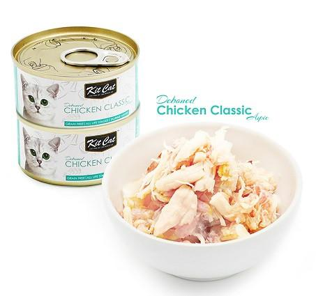 Kit Cat Deboned Chicken Classic - 80g - The Happy Dolphin Pets