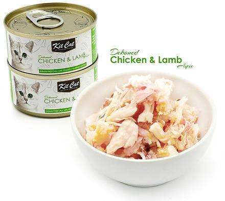 Kit Cat Deboned Chicken & Lamb