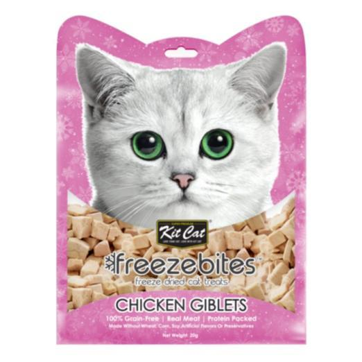 Kit Cat Freeze Bites Chicken Giblets Grain Free Cat Treats 20g - The Happy Dolphin Pets