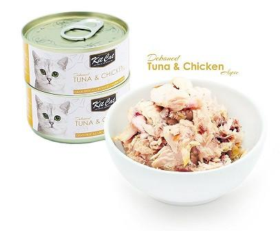 Kit Cat Deboned Tuna & Chicken - 80g - The Happy Dolphin Pets