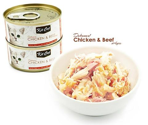 Kit Cat Deboned Chicken & Beef - 80g - The Happy Dolphin Pets
