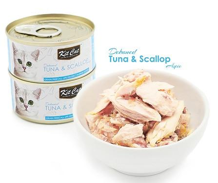 Kit Cat Deboned Tuna & Scallop - 80g - The Happy Dolphin Pets