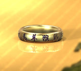 Chinese Zodiac Ring