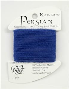 "Persian Wool #61 ""Deep Periwinkle"" Single Ply Needlepoint Thread by Rainbow Gallery"
