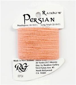 "Persian Wool #54 ""Peach Pearl"" Single Ply Needlepoint Thread by Rainbow Gallery"