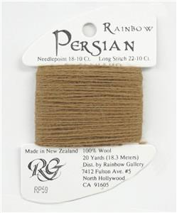 "Persian Wool #59 ""Golden Brown"" Single Ply Needlepoint Thread by Rainbow Gallery"