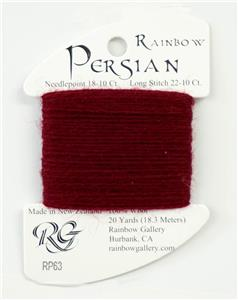 "Persian Wool #63 ""Beet Red"" Single Ply Needlepoint Thread by Rainbow Gallery"