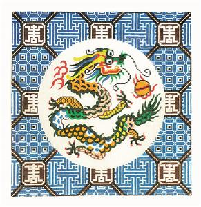 Canvas ~ Dragon in Blue Border 10x10 18 mesh handpainted Needlepoint Canvas by LEE