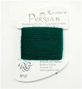 "Persian Wool ""Ponderosa Pine"" #107 Single Ply Needlepoint Thread by Rainbow Gallery"