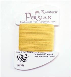 "Persian Wool  ""Lemon Drop"" #105 Single Ply Needlepoint Thread by Rainbow Gallery"