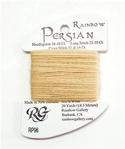 "Persian Wool ""Banana Pudding"" #96 Single Ply Needlepoint Thread by Rainbow Gallery"