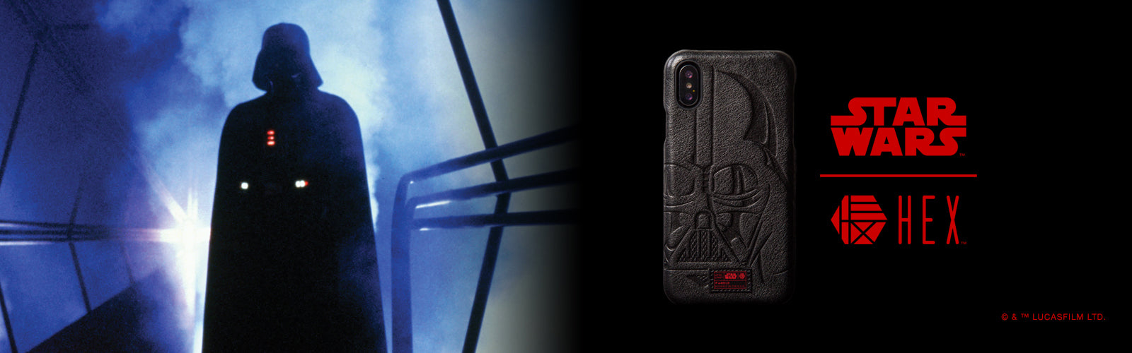 HEX x Star Wars iPhone X Cases