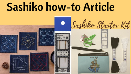 How to Start a Sashiko Project
