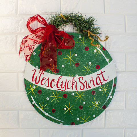 Wesolych Swiat Christmas Ball - www.boobaloo.com
