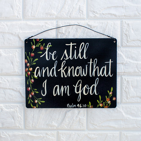 Be Still and Know That I Am God - www.boobaloo.com