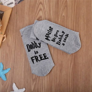 Dobby Is Free Harry Potter Sock Pair - FREE + S&H