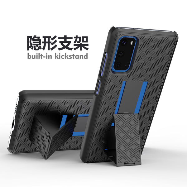 samsung galaxy S20 holster shell combo case - www.coverlabusa.com