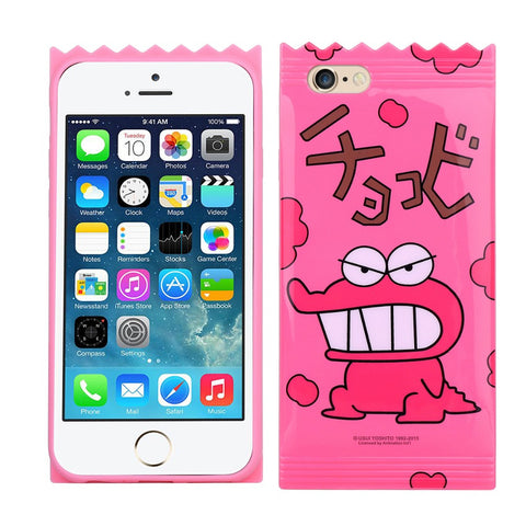 Chocobi Chocolate Candy Phone Case For iPhones - KawaiiKoo