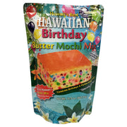 Hawaii's Best Hawaiian Birthday Butter Mochi Mix 16.5 oz