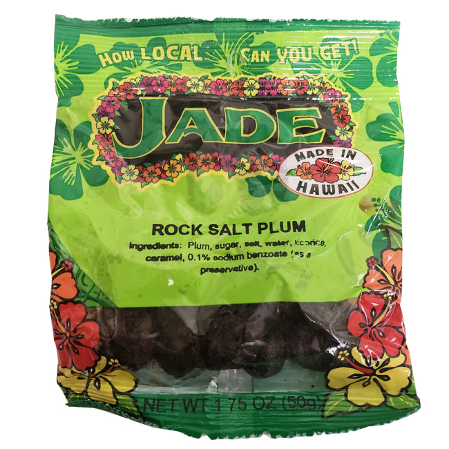 Jade Rock Salt Plum 1.75 oz (NOT FOR SALE TO CALIFORNIA)