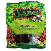 Jade Seedless Plum 1.75oz (NOT FOR SALE TO CALIFORNIA)