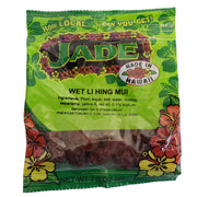 Jade Wet Li Hing Mui 1.5 oz (NOT FOR SALE TO CALIFORNIA)