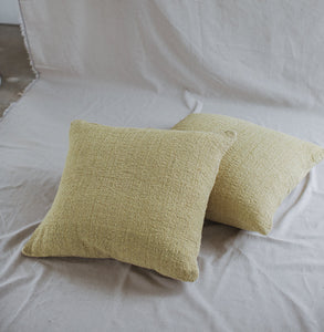 Mustard Cotton Cushion